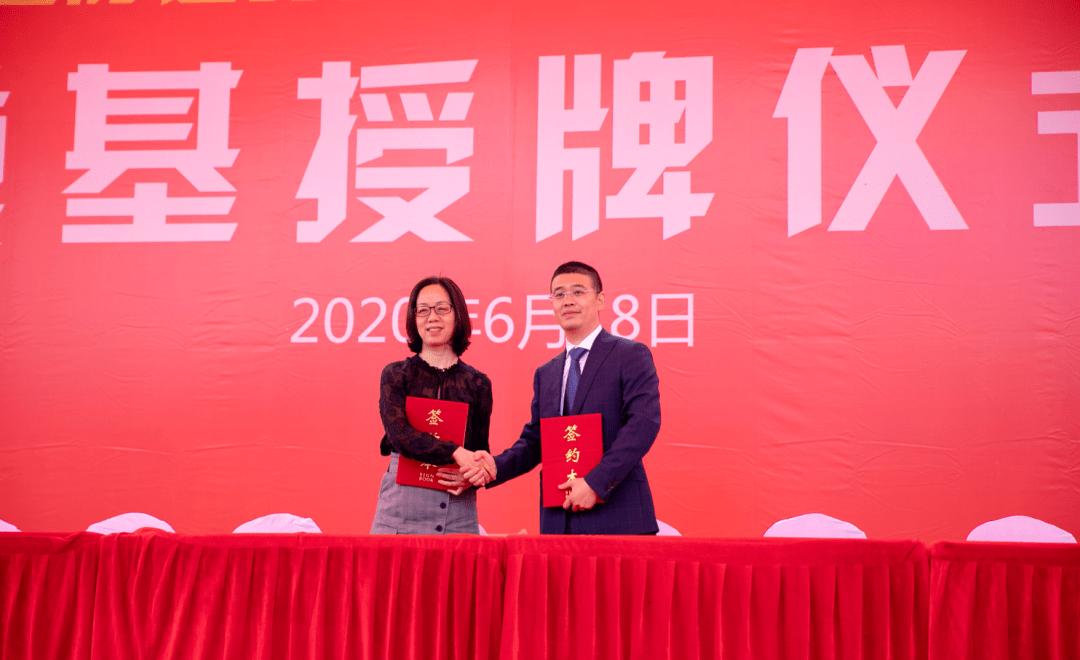 中国清洁能源装备与智能制造华东基地奠基授牌仪式圆满举行(图11)