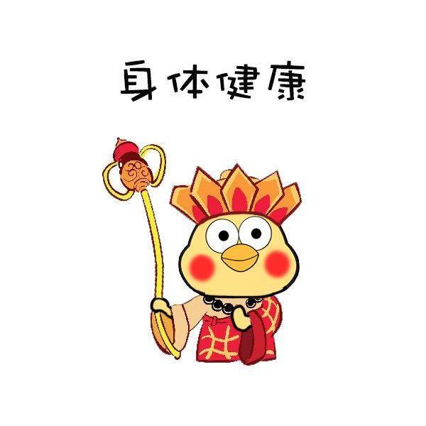 男生节贺卡祝福语