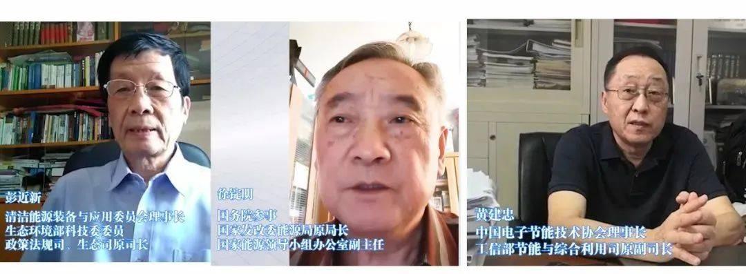 中国清洁能源装备与智能制造华东基地奠基授牌仪式圆满举行(图2)