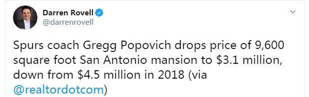 原创             狂降140万美金!波波维奇甩卖892平米豪宅,球迷:要离开马刺?
