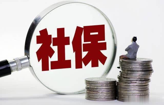 试用期单位不缴纳社保违法 自己缴纳社保和企业缴纳有什么区分?