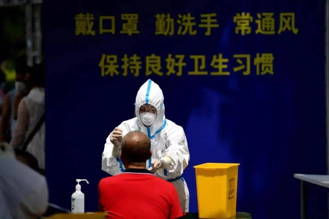 北京180元的核酸检测费贵吗?我们对比了美国的费用……
