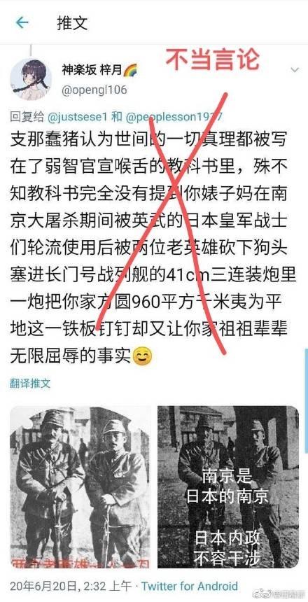 中国科学院大学紧急声明 那些不可思议细思恐极的预言