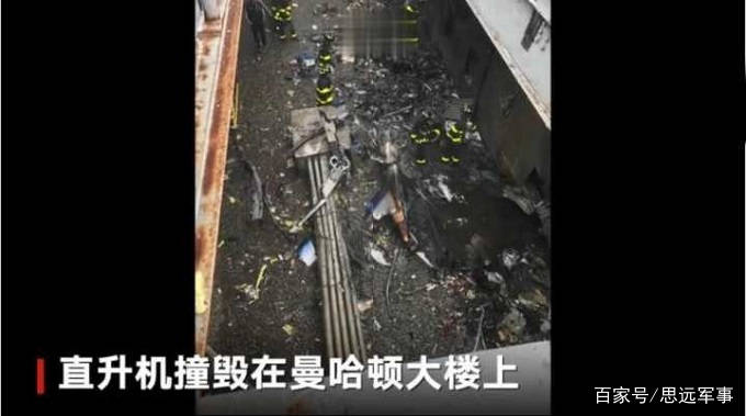 911再重演?一架飞机撞向曼哈顿大楼,目击者:数万