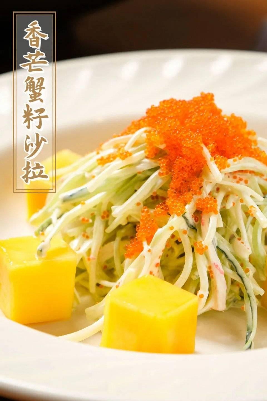 浓到黏唇的汤底,80+款日式小吃,在东方新天地 增肌食谱 第51张