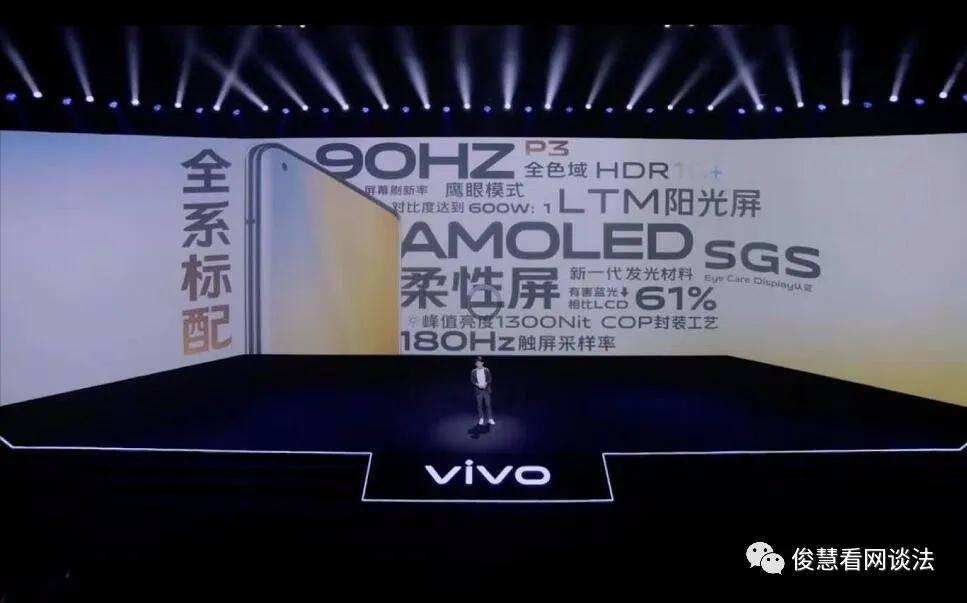 原创             6月手机新品盘点:小米、魅族休整,中兴、OPPO、vivo和华为登场