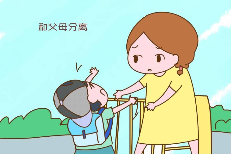 幼儿园@心里很不是滋味,孩子第一天上幼儿园会经历什么?看完的家长表示