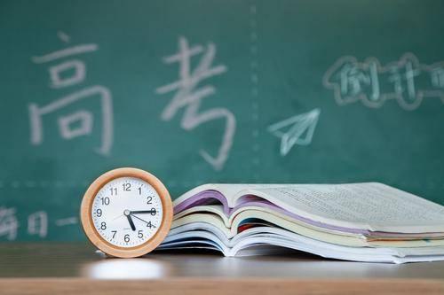 5日看考场,7日开考!贵州高考时间表出炉