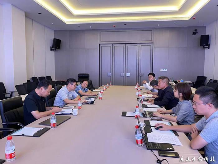 深圳大学周光前教授到访乐土,乐土丹伦第一次董事会扩大会议顺利举行