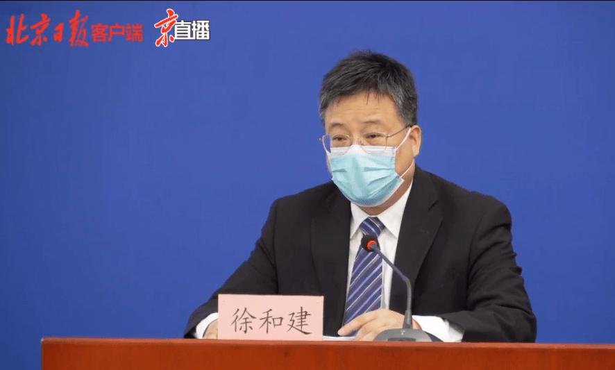 北京发布会|连续6天新增确诊个位数!首都疫情态势完全可控