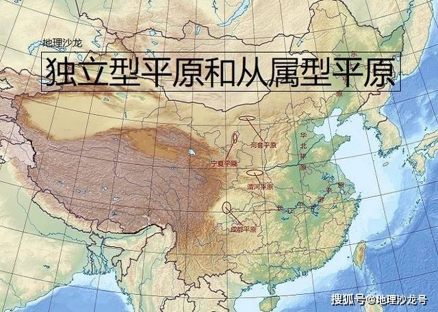 根据平原的构成情况,可以分为独立型平原和从属型平原