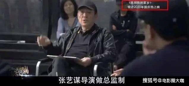 国庆档《我和我的家乡》开机,邓超成导演,黄渤为啥还是演员?