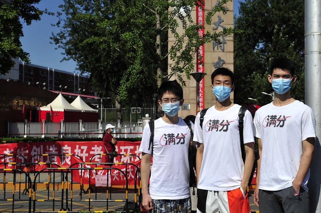 北京疫情:中高考