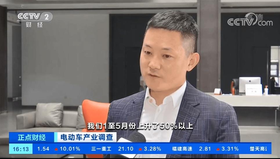 CCTV-2权威报道:行业龙头雅迪全球销量井喷式增长50%以上-一点财经