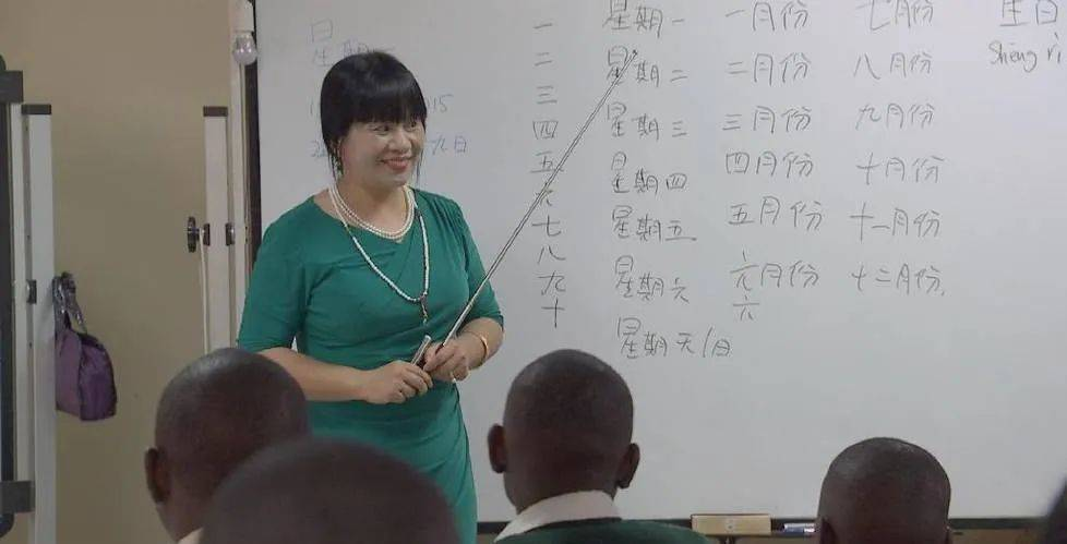 原创清华才女执意远嫁非洲,24年后她怎么样了?