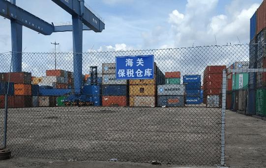 珠江 Shipping的高明码头公共露天保税烟囱