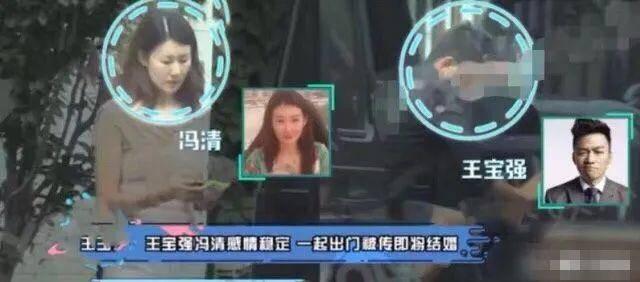 「八卦爆料」马蓉扬言敢公布婚讯就开闹,还让儿子远离冯清王宝强再婚遭抵制