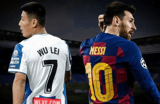 巴萨vs西班牙人前瞻:武磊PK梅西 不赢球就降级