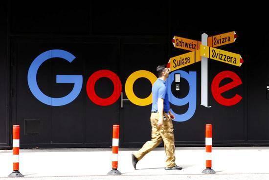 【欧盟拟对Fitbit交易展开全面反垄断调查 除非谷歌让步】