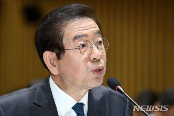 韩国首尔市长失联,其女儿向警方报案,昨日刚刚发布新计划