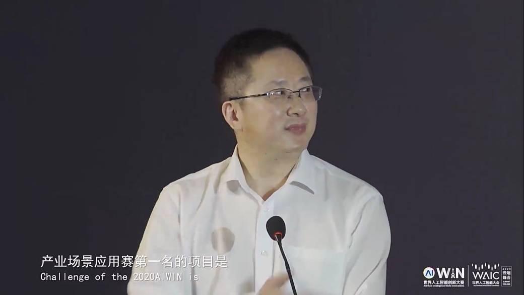 官宣!2020世界人工智能大会AIWIN年度盛典揭晓 深兰科技核酸检测一体机夺魁