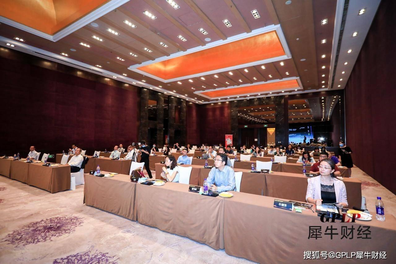 第四届GPLP犀牛财经投资产业峰会暨2019影响力评选颁奖盛典成功举办