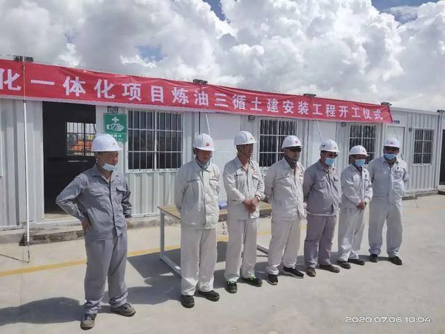 邱欢广东石化项目第三个炼油循环水场开