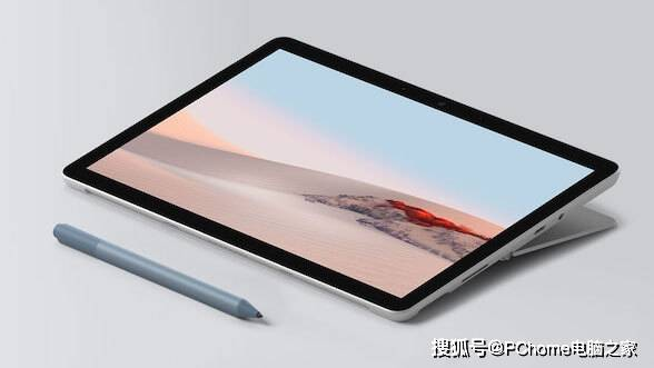 微軟Surface Go 2︰為學生插上想象力的翅膀
