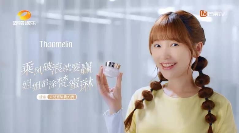 《乘风破浪的姐姐》广告收入或超5亿,网综变成广告牌?