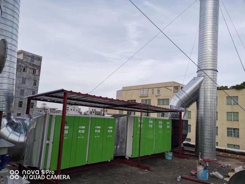 工厂油烟净化环保设备的特点分析及几个