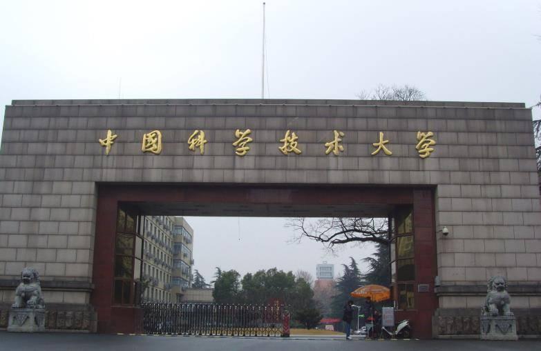 """我国最难考的3所顶级大学,清华北大没上榜,学生毕业""""包分配"""""""