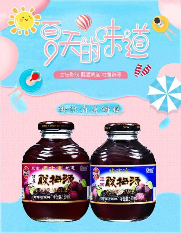 http://www.weixinrensheng.com/yangshengtang/2186539.html