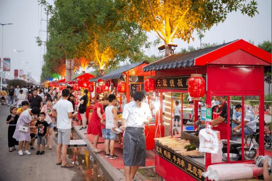 河北石家庄远奥-藁城观光美食街免费日活动将于7月16日举行
