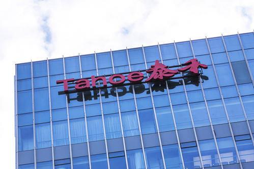 泰禾近三个季度或累亏35亿,陷债务困境上半年无集中交付地产项目