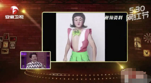 王祖蓝cos葫芦娃侵权?吃瓜要吃明白了,其实是综艺的视频侵权