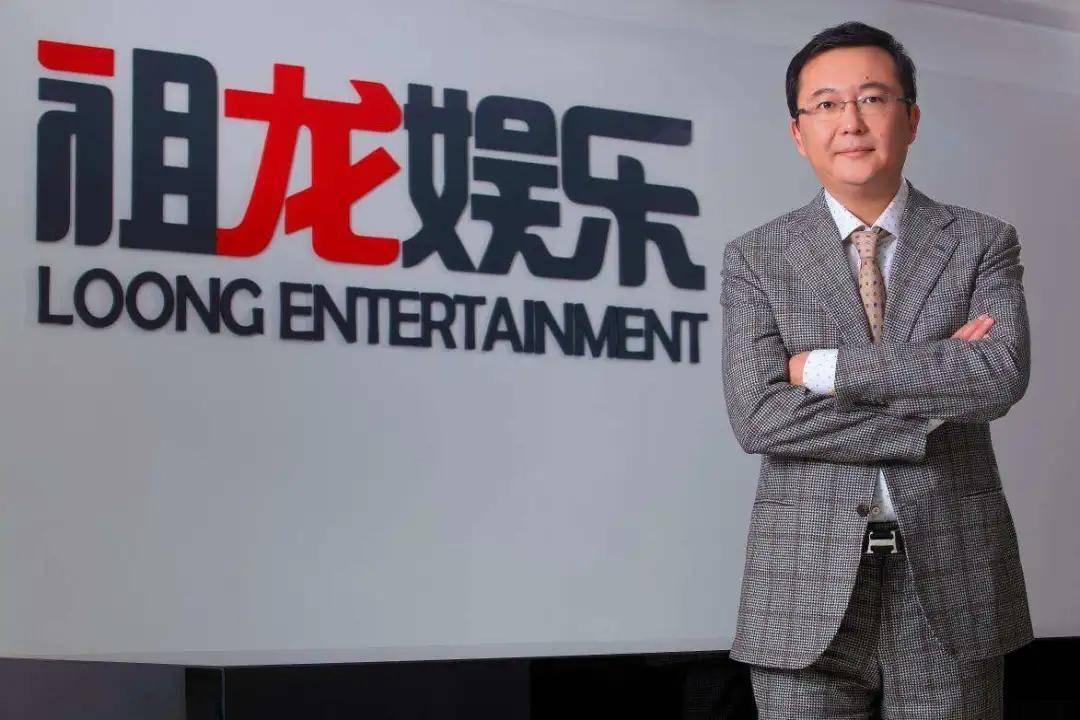祖龙娱乐成功赴港上市,开盘大涨超55%!腾讯、完美世界加持