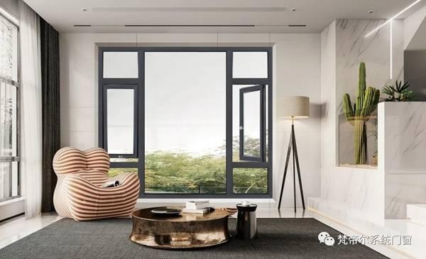 家居系统门窗制造商梵蒂冈:国产门窗看价格 高品质门窗重体验