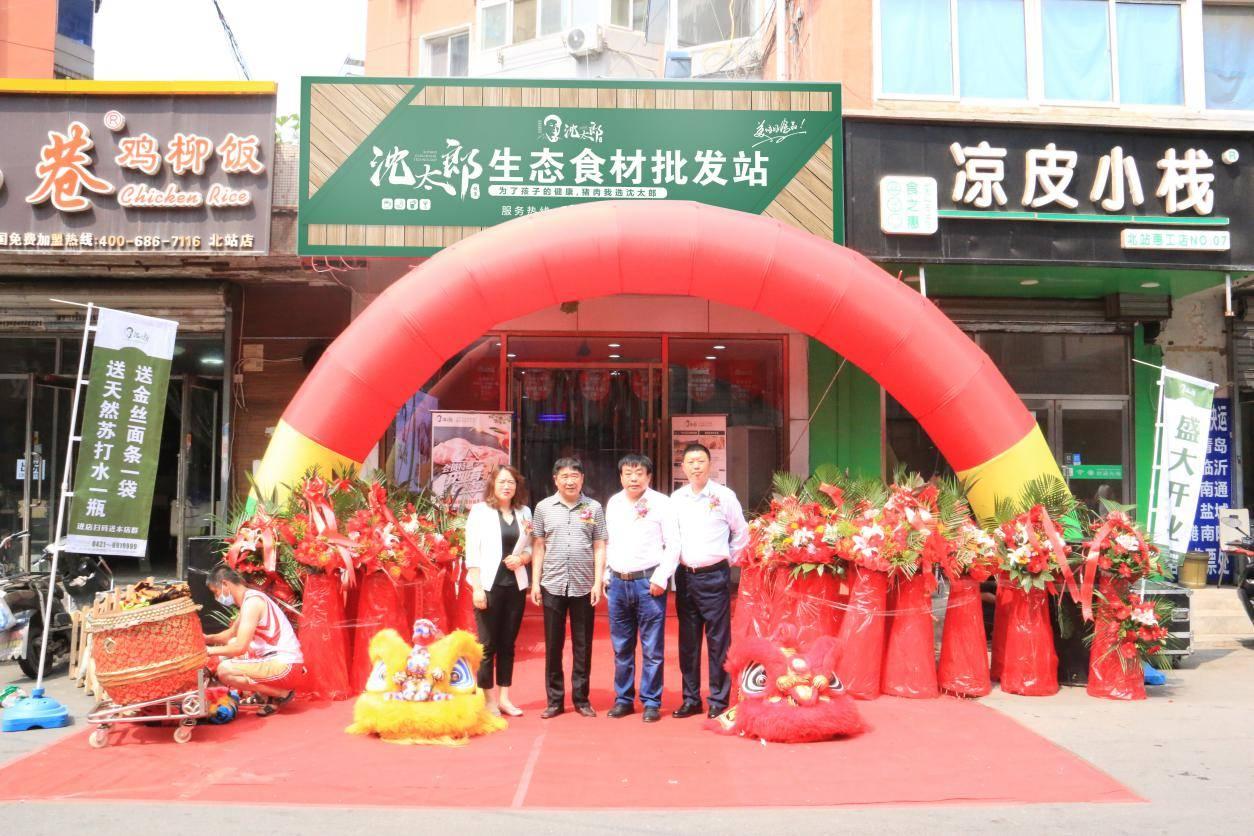 沈太郎生态科技有限公司团结创始人刘鉴:以粮为先,以土为粮之本。