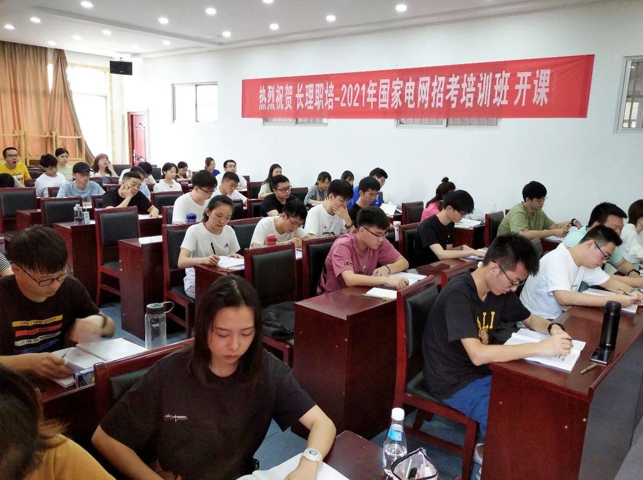 2021年全国电网考试招生行政能力知识:农村工业化