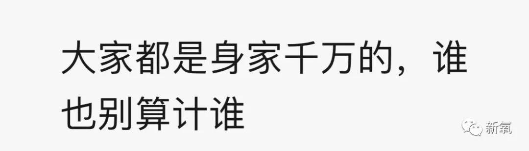 美官员:以美将达成协议 将禁止中国技术参与该国5G建设
