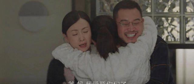 """""""小欢喜""""宋倩乔卫东再婚了,表面上是为了惠"""