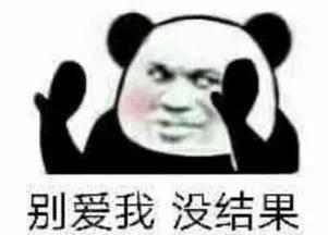 网曝东莞华为实验室起火 官方回应:系在建办公楼
