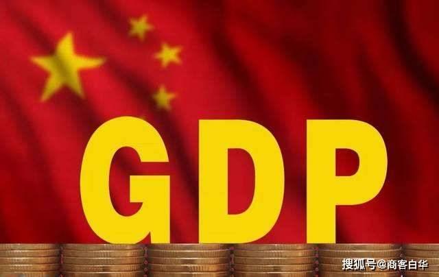 各省gdp排行_中国城市GDP排名2020排行榜:2020上半年GDP出炉14省经济增长由...