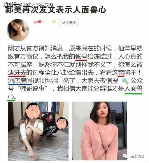 """原创 快手400w粉丝男网红直播""""漏鸟""""惨遭封号,王小佳透露成立新公司"""