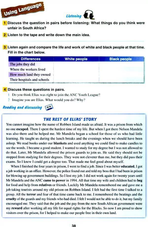 人教版高中英語必修一電子課本(高清PDF版)