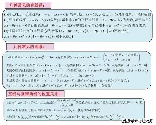 专家:提高劳动者收入,是中国避免西方衰退陷阱的关键_梁平南站