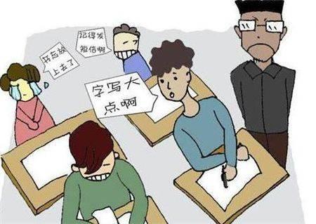 天津高考18人违纪作弊被查处  高考成绩官方查询通道地址是多少?