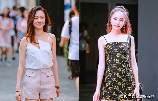 街拍:积极地面对生活,生活会给你带来更多关于时尚的灵感
