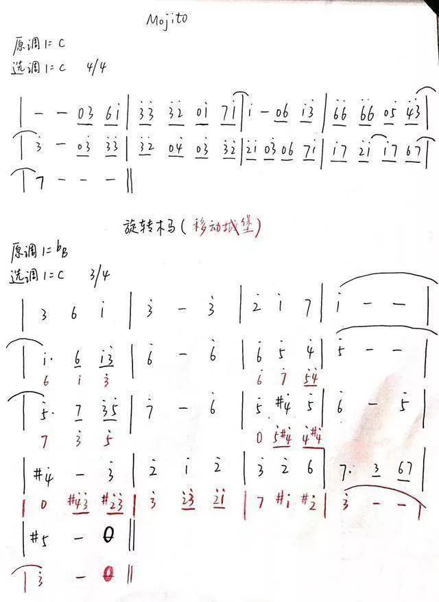 """戈尔巴乔夫回忆录AI音乐的""""原创""""激辩"""