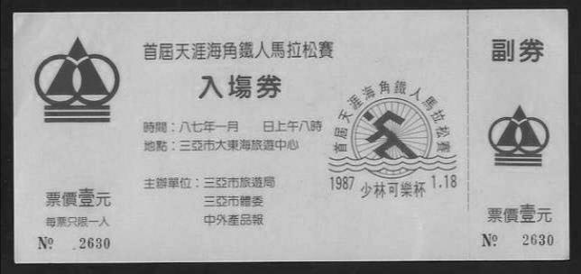 """中国侨联原现任主席庄炎林去世 悼念""""中华民族第一老铁人"""""""